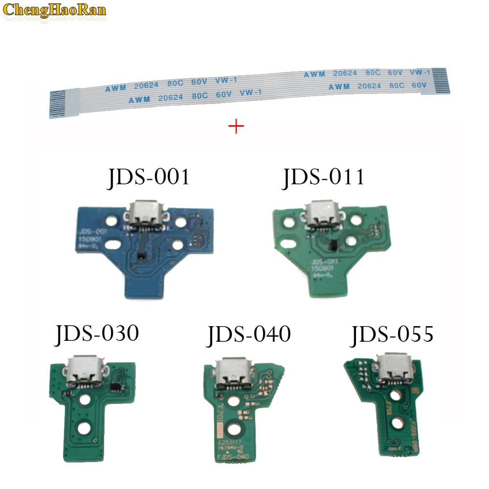 1set For Playstation 4 Controller USB Charging Board Port Replacement For PS4 Controller JDS 030 JDS 001 JDS 011 JDS 040 JDS 055