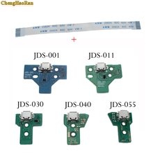 1set For Playstation 4 Controller USB Charging Board Port replacement for PS4 controller JDS 030 JDS 001 JDS 011 JDS 040 JDS 055 5 in 1 jds 001 jds 011 12pin 14pin power charge board