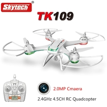 Skytech 2.4G 4.5CH 51CM large professional drone TK109 with 2.0MP Camera RC WIFI FPV Quadcopter Remote Control helicopter vs I7H