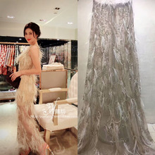 New style French 3d beads lace fabric handmade feather African tulle mesh wedding dress 5yard