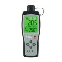 암모니아 가스 nh3 핸드 헬드 검출기 측정기 원래 스마트 센서