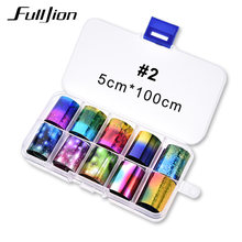 Fulljion 10pcs/Set Holographic Nail Foil for Nails Art Laser Sticker Manicure Template Colorful 3D Patterns DIY Nail Decal Tools(China)