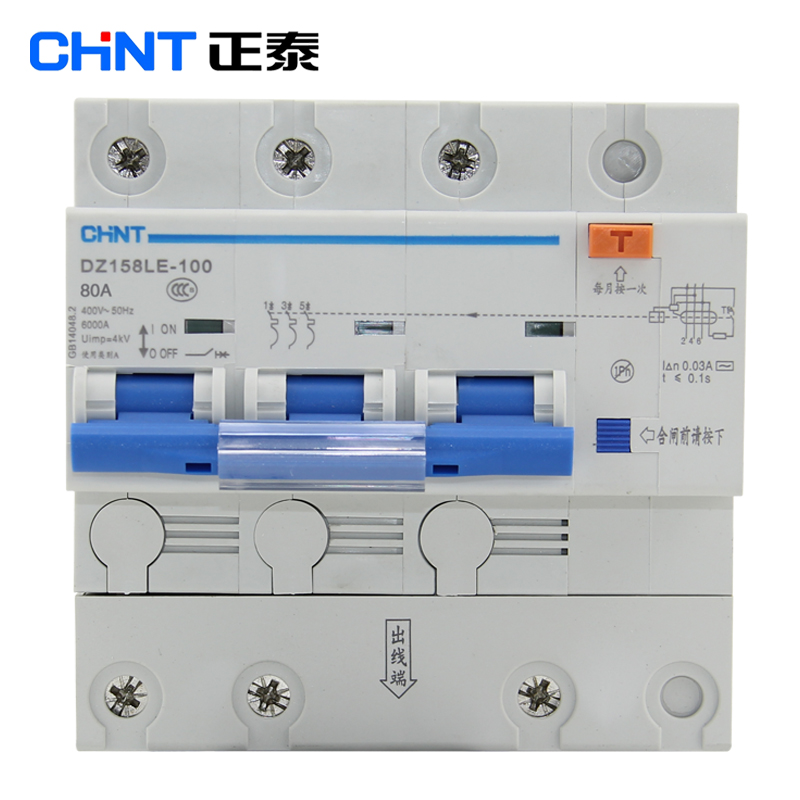 CHNT DZ158LE-100 3P 80A 100A Residual current Circuit breaker RCBO free shipping dh48j ac dc 24v 50 60hz count up 8 pins 1 999900 digital counter relay