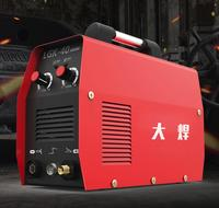 LGK-40/60/100 CNC máquina de corte plasma portátil classe industrial 220 v pequeno