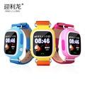 Smarcet сенсорный экран Q90 Q80 Q50 Smart Watch SOS Вызова расположение Finder Locator Устройства GPS Трекер Малыш Сейф Анти Потерял монитор