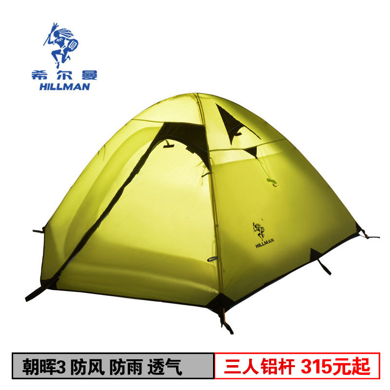 Hillman Chaohui 3 outdoor double layer 3 4 person rain camping Mountaineering Tent aluminum pole tent