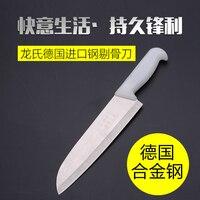 Miễn phí Vận Chuyển Giả Mạo Nhà Bếp Chuyên Nghiệp Boning Dao Giết Mổ Butcher Dao Giết Chết Chiên Bò Công Cụ Cắt Dao Cleaver