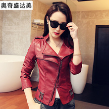 Free shipping women's short design slim PU motorcycle leather jacket A14DP8876
