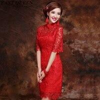 Chinese oriental dress  Oriental traditional dress  Oriental wedding dress   Cheongsam Chinese style  KK1124
