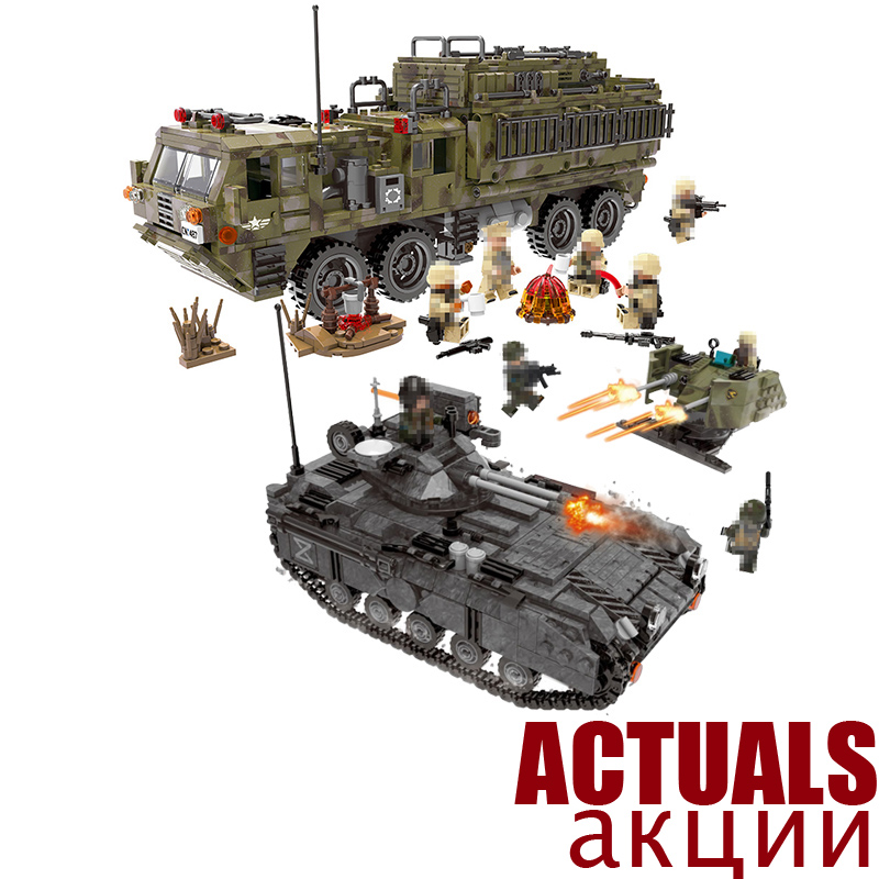 XingBao Military Weapons 1377pcs 1049pcs Heavy Truck Vehicle Tank Building Blocks Bricks toys for children compatible legoingly 8 in 1 military ship building blocks toys for boys
