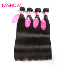 Brazilian Straight Hair 4 Bundles 100% Human Hair Weave Fash