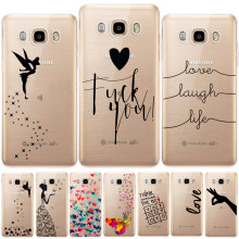 Love Laugh Life Soft TPU สำหรับ Samsung Galaxy J3 J5 J7 2015 2016 2017 J2 Pro J3 J7 J8 j4 J6 2018 J2 J5 PRIME กรณี Tinkerbell(China)