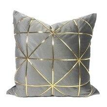 Европейский роскошный фланелевый Чехол на подушку в полоску Золотого Риса, мягкий Чехол на подушку, диван-кровать, автомобиль, домашняя комната, Dec,, FG1042