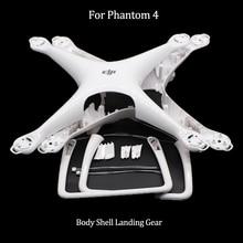 Замена для DJI Phantom 4 корпус оболочки шасси для посадки верхняя средняя Крышка для Phantom 4 Ремонт Запчасти