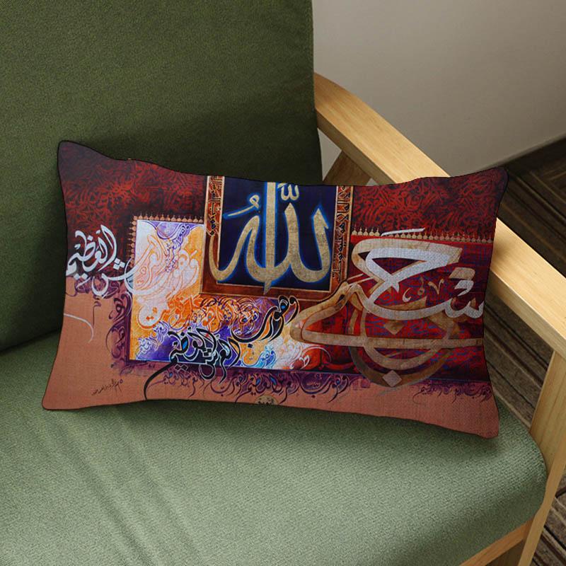Islamic Arabic Calligraphy Muslim Home Decorative Allah Throw Pillow Cover Cotton Linen Eid Mubarak Ramadan Sofa Cushion Cover