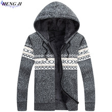 HENG JI Men's hooded sweater, with plush fleece and cardigan, large size jacquard knit sweater, winter warmth, high quality