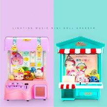 Дети Мини кукла клип слот коготь машина конфеты захват дети Attrape Bonbon Catcher управляемый, автоматический, с помощью монетки Игрушка Дети аркадная машина