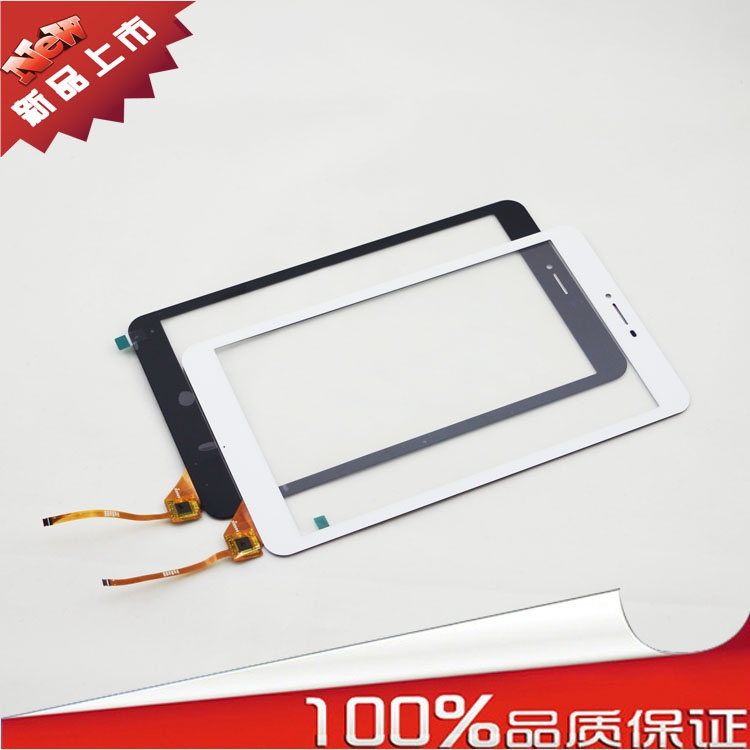 Logical 5pcs + Frame Hld-pg802s-r4 Gt911 Mb806m6 8 Inch Touch Screen Screen Handwriting Screen Touch Capacitive Touch Screen Beautiful In Colour