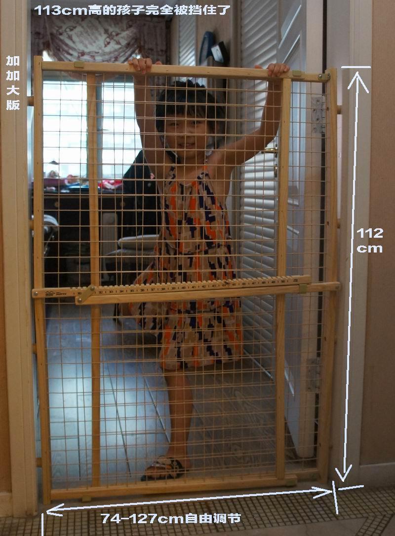 Beightening plus size punch wood dog guardrail iron wire net gate baby child pet stair