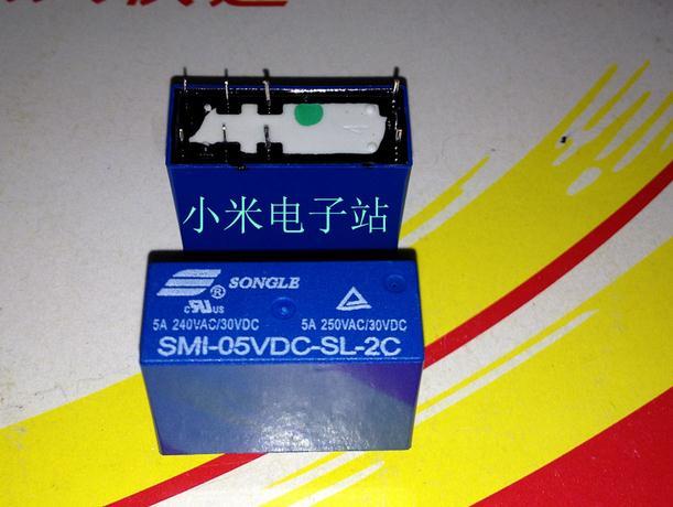 Free shipping new   relay  SMI-05VDC-SL-2C 5V 5A 250VAC 8pin  10pcslot
