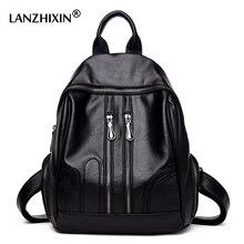 Lanzhixin новый бренд Для женщин Рюкзаки элегантный дизайн кожаная сумка Рюкзаки школы Повседневное ежедневно сумка женская Повседневное плеча Рюкзаки