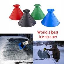 Автомобильный скребок для льда для мороза, снега, слякоти, скребок, скребок, круглый конус в форме воронки, снежный очиститель для лопаты, лобовое стекло автомобиля, скребок для льда