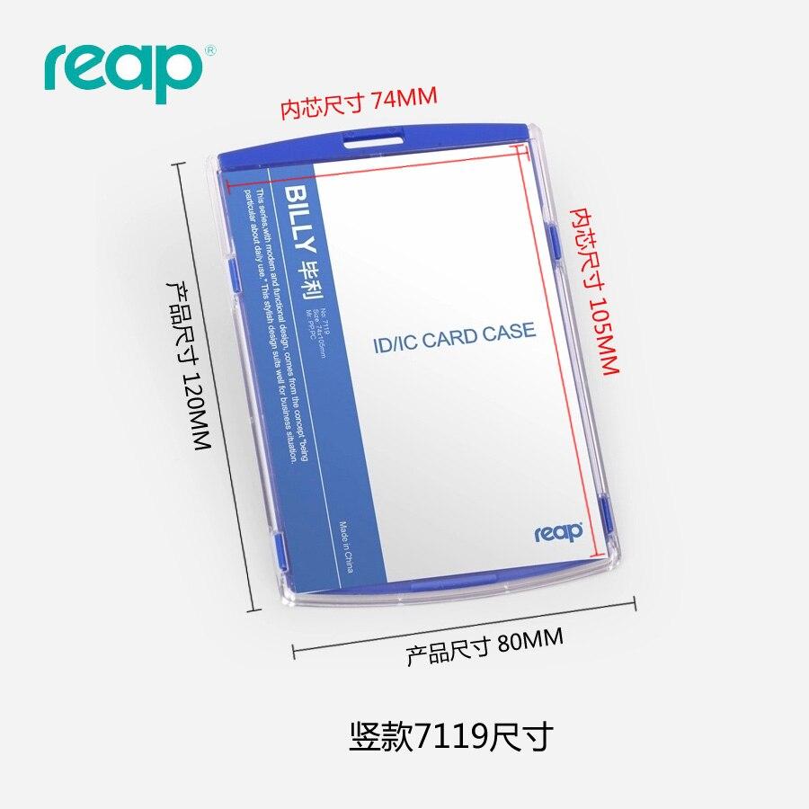 id card design size muzicadl