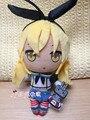 Kantai colección peluche sentado Shimakaze japón 18 cm juguetes de peluche