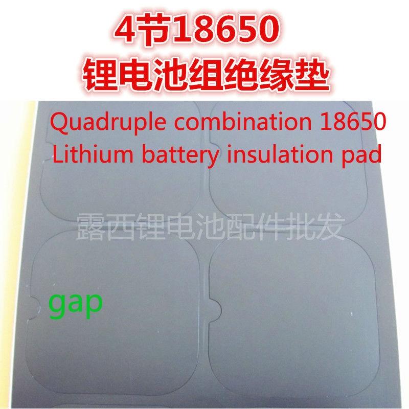 18650 junta de isolamento resistente à alta temperatura da bateria de lítio 2 e 2 da série de isolamento filme 4 seção superfície pad