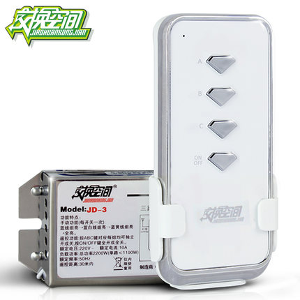JD-3 1000W 3 Ways Wireless household Switch for housing with transmitter packet
