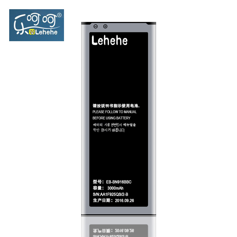 LEHEHE Battery For Samsung Galaxy Note4 N9100 N9108V N9106 N9109W EB-BN916BBC Replacement Battery 3000mAh No NFC Gifts