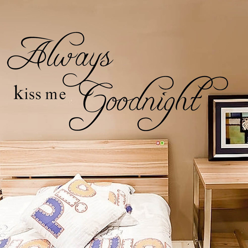 always kiss me goodnight diy removable art vinyl quote wall sticker