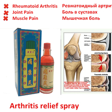 Chinese Herbal Medicine Ointment for Joint Pain Treatment