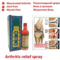 20ml chinois shaolin tongkanglin phytothérapie douleur articulaire onguent baume liquide fumée arthrite, rhumatisme, traitement de la myalgie
