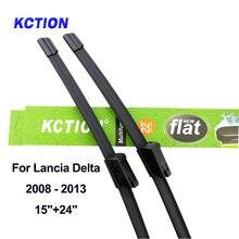 Щетка стеклоочистителя для lancia delta 2008 2013 гг