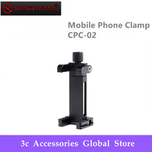 SUNWAYFOTO CPC 02 Mobile Phone Accessories Professional Desk Mobile Phone Clamp Stand Professional Tripod Phone Holder Brac