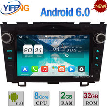4G 8″ Octa Core 4GB RAM Android 6.0 WiFi 32GB ROM FM Car DVD Multimedia Player Radio For Honda CRV CR-V 2006-2011 GPS Navigation
