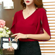 2018 fashion Blouse Autumn women's clothing Slash neck lantern sleeves chiffon shirt