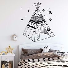 Wall Decals Wigwam Wall Stickers Removable Kids Room Decor Rustic Family Decoration Wigwam With Stars Wall Art Mural AY400 printio wild wigwam