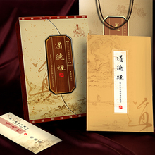 China features crafts silk stamps moral abroad business gifts give in English