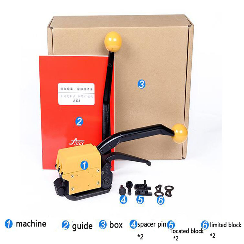 A333 handheld Manual Sealless Steel Stripping Tool,Strapping Machine Baler Packer for 13-19mm steel strapA333 handheld Manual Sealless Steel Stripping Tool,Strapping Machine Baler Packer for 13-19mm steel strap