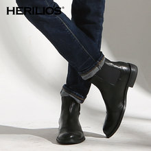 2016 Winter Herilios Men's British Style Fashion Leather Casual Chelsea Boots
