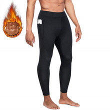 2019 new Mens Workout Thermal Underwear Bottoms Men's Warm Pants Elastic Line of Fashion Sexy Underwear Tight Legging Long Johns цена 2017