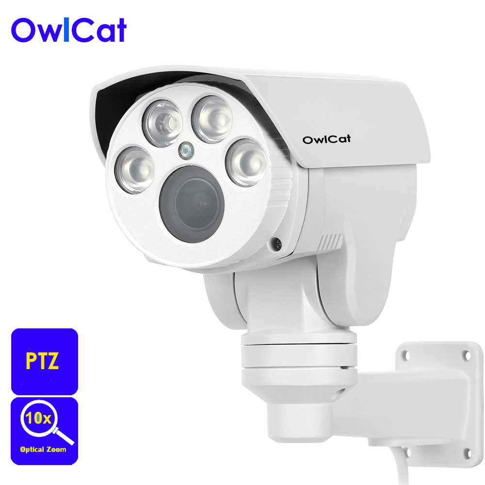 OwlCat SONY IMX323+Hi3518E CCTV Security PTZ IP Camera Onvif HD 1080P 2MP 10X Motorized Auto Zoom 5-50mm Varifocal Lens IR 60M