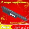 JIGU батареи Ноутбука A31LMH2 F200CA A31N1302 Для Asus VivoBook VivoBook VivoBook VivoBook F201E-KX063H F200M F200MA