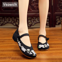 Veowalk Chinese Flower Embroidered Women Canvas Mary Janes Flats Handmade Ladies Comfort Walking Shoes Soft Shoes for Elders