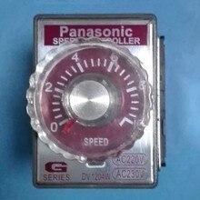 Контроллер скорости Panasonic DV1204(отменен без товаров)/DV1204W(заменители) или MGSDB2(варианты) аутентичный