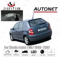 JiaYiTian car camera For Skoda Fabia 1 Mk1 6Y 1999 2007 2000 2001 2002 2003 2005 Night Vision Backup camera license plate camera