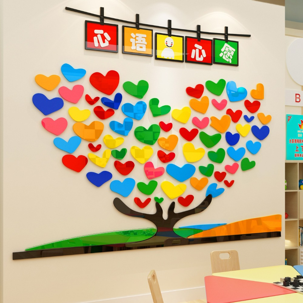Early childhood classes Kindergarten wish tree 3D wall ...