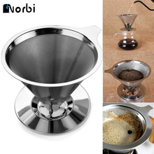 Cone Shaped Stainless Steel Coffee Dripper Double Layer Mesh Filter Basket Home Kitchen Tool Accessories New